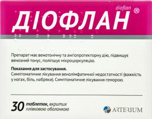 Діофлан табл. 500 мг №30
