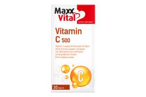 Добавка дієтична Вітамін C 500 MaxxVital 30шт