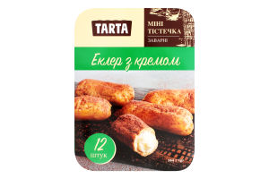Пирожные Tarta заварные с кремом