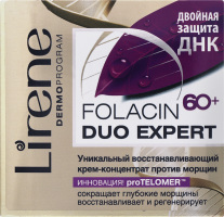 Крем для лица восстанавливающий Folacin Duo Expert 60+ Lirene 50мл