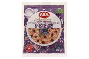 Каша моментального приготовления овсяная со сливками и голубикой Axa м/у 40г