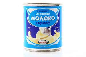 Молоко згущене Hochwald 9% 397г