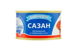 Сазан Аквамарин обжаренный в томатном соусе