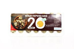 Яйця перепелині Органік плюс відбірні 20шт