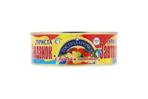 Консервы рыбные Завтрак туриста Господарочка ж/б 250г