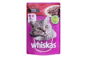 Корм для дорослих котів з яловичиною в соусі Whiskas д/п 100г