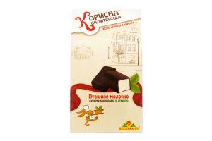 Цукерка глазурована шоколадом Пташине молочко Корисна Кондитерська к/у 150г