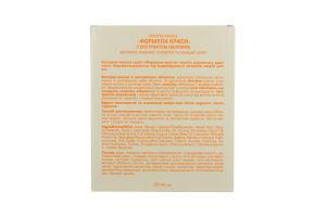 Експрес-маска для обличчя з екстрактом обліпихи Формула краси Irene Bukur 20мл