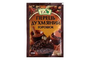 Перець духмяний горошок Эко м/у 20г