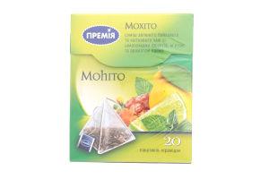 Чай зеленый Премія Мохито цветы-фрукты-мята-лайм