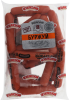 Сосиски Буржуй Бердянский мясокомбинат кг