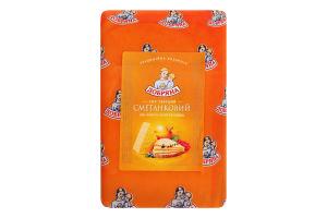 Сыр 50% твердый Сметанковый Добряна кг