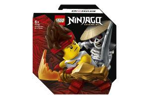 Конструктор для детей от 6лет №71730 Kai vs Skulkin Epic Battle Set Ninjago Lego 1шт