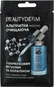 Beautyderm маска альгінатна Очищаюча д/обличчя 25г
