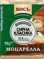 Сир плавлений 55% Моцарелла Вись м/у 70г