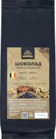 Шоколад термостабільний темний Best way foods м/у 1кг