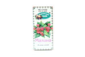 Чай из плодов, ягод и трав Малина Карпатский чай к/у 20х2г