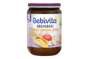 Каша молочная с яблоками и бананами для детей от 4мес Спокойной ночи Bebivita с/б 190г