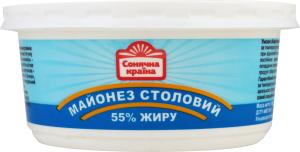 Майонез Сонячна Країна Столовый 55% стакан