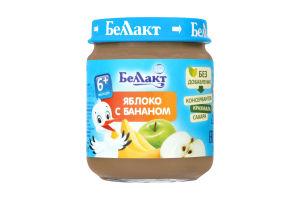 Пюре з яблук і бананів для дитячого харчування 100г., Беллакт