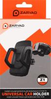 Тримач для мобільних пристроїв універсальний №Z1 Zaryad 1шт
