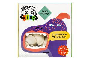 Вареники для дітей від 3років З картоплею та чедером Kids Vareniy к/у 400г