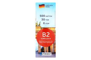 Карточки для изучения немецкого языка B2 Student 500шт