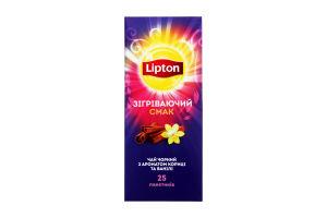 Чай чорний з ароматом кориці і ванілі Зігріваючій смак Lipton к/у 25х2г