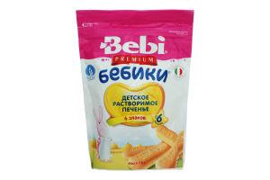 Печиво Бебікі 6 злаків 125г