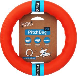 Кольцо для апортировки PitchDog20, диаметр 20 см