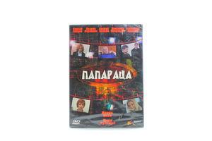 Диск DVD Папараца