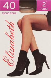 Носки Elizabeth MICROFIBRA BEIGE 2 пары