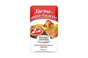 Борошно Molino Grassi Pizza e Focaccia 1кг х10