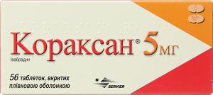 Кораксан таб 5мг №56