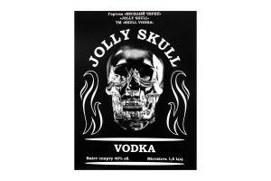Горілка Skull Vodka Original Веселий череп 40% 1л кор. х24