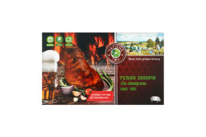 Рулька свиняча охолоджена По-баварськи Чарівна їжа кг