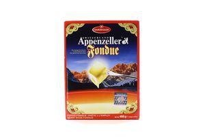 Суміш для фондю Appenzeller 400г x10