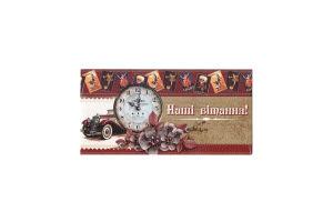 Мандарин открытка-конверт для денег,1шт