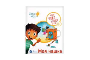 Набор для творчества Genio Kids Моя чашка AKR01