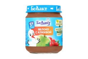 Пюре з яблук і журавлини для дитячого харчування 100г., Беллакт