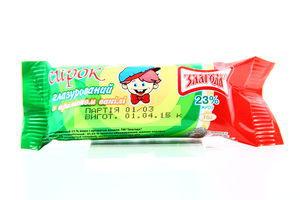 Сирок Злагода глазурований Ваніль 23% 36г х45