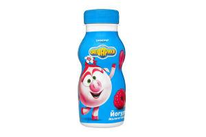 Йогурт 1.4% Малина-ваніль Смешарики п/пл 185г
