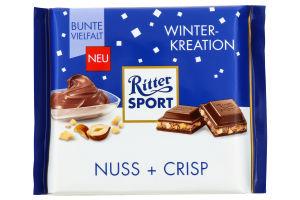 Шоколад Ritter Sport молочний з ліс.горхіами і пластів. 100г