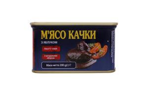 Мясо утки тушенное с яблоками Power BANKa ж/б 200г