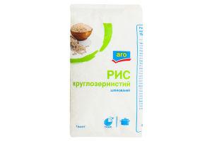Рис круглозернистий шліфований Aro м/у 1кг