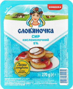 Сир кисломолочний Слов'яночка 5% 270 ванночка