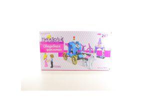 Іграшка конструктор Мегаполіс Країна чудес арт.K1012 Весільна церемонія, 247 дет.