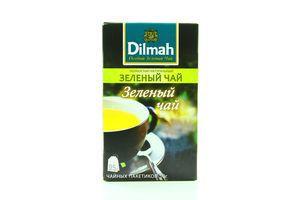 Чай Dilmah Зеленый 25шт*2г 50г
