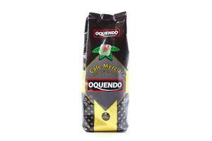 Кава Oquendo Torre в зернах 250г