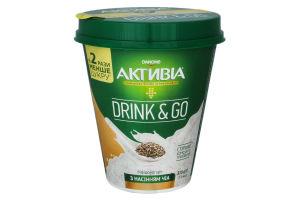 Бифидойогурт 1.3% Чиа Активіа ст 315г
